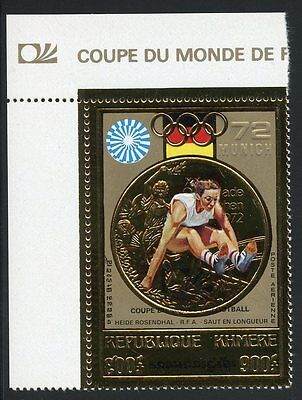 Cambodia Montreal Olympics  Sc#c38/39 Set Of Two  Gold Foil  Mint Never Hinged