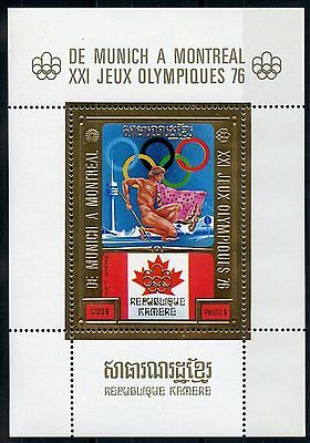 Cambodia Montreal Olympics  Sc#342 Gold Foil Deluxe Souvenir Sheet  Mint Nh
