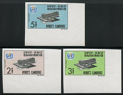 Cambodia Un World Health Organization  Imperforate Set   Mint Never Hinged