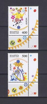 BELARUS, EUROPA CEPT 2002, CIRCUS with MARGINS, MNH