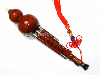 Professional Rosewood Chinese Hulusi instrument,pluggable and adjustable