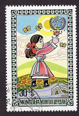 1977 Mongolia 30m+5 Childrens Day SG1056 FINE USED R28741