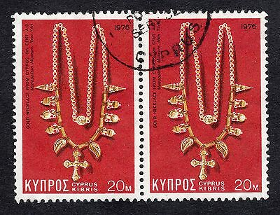 1976 Cyprus 20m Gold Necklace SG 461 FINE USED PAIR R20942
