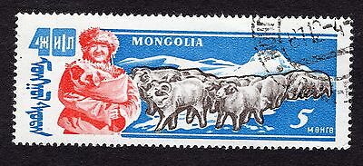 1961 Mongolia 5m 40th Anniv of Independence SG233 GOOD USED R28869