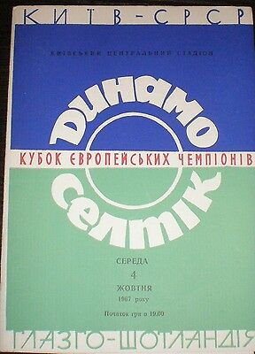 DYNAMO KIEV HOME EUROPEAN COMPS PROGRAMMES 1967-79. All mint condition.