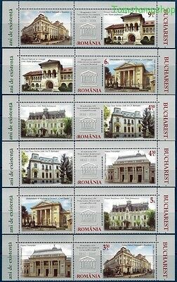 Romania 2014 Bucharest National Bank Palace Faculty of Medicine Building lbs MNH