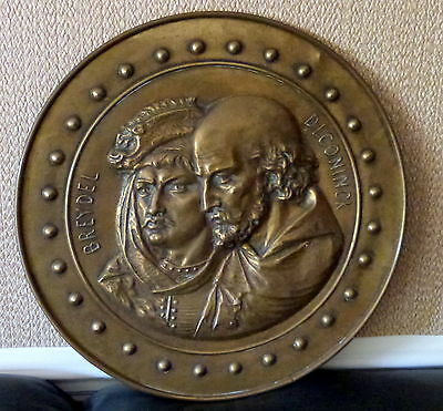 Very old brass wall plaque/plate *UNIQUE*