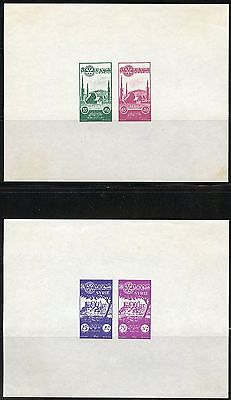 Syria Scott#c187/90 Set Of 2 Rotary Int'l Proof Deluxe Compound  Gummed Paper