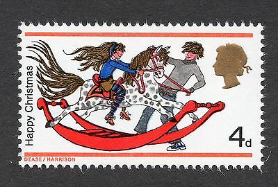 1968 4d Boy and Girl with Rocking Horse SG 775 MNH R21001