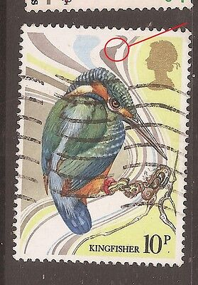 "QE2 Listed Flaw/Variety 1980 Birds 10p ""NICK OUT OF GREY LINE"" SG1109 W437d 8903"