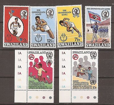 Swaziland 1970 Commonwealth Games 1982 Smoking Health  Mint Never Hinged w8880