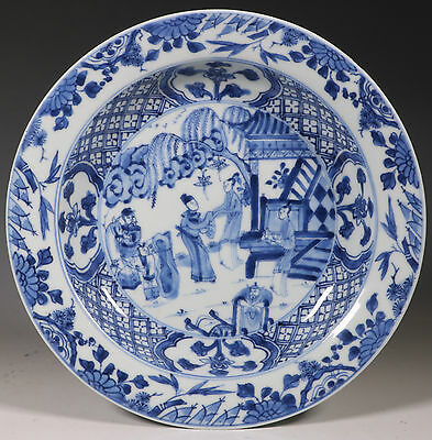Fine Chinese Blue And White Deep Plate Kangxi Yongzheng 18Thc