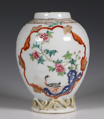Fine Chinese Famille Rose Tea Caddy Yongzheng 18Thc