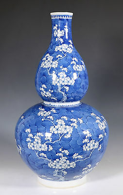 A Fine And Large Prunus Double Gourd Vase Kangxi 19Thc