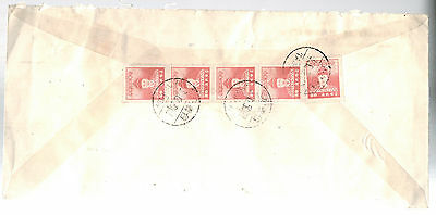 1950 Taipei Taiwan Communications Department cover to USA