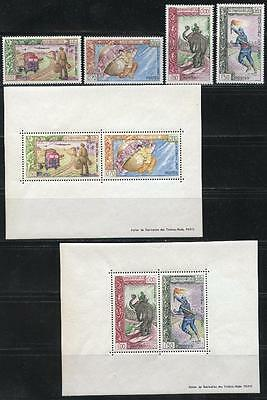 Kingdom Of Laos Sc# 77-80 4 S/s 2 Imperforated And 2 Perforated As Shown