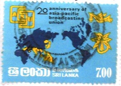 Sri Lanka, Stamp, High Value, 1984 , Sg#860, 20Th Abu, Broadcasting Union Used,