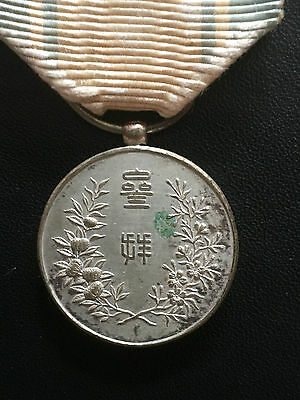 Original 1895 Japan 200 Years Commemoration Of Change Of Country Capital Medal