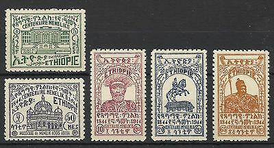 Ethiopia 1944 Menelik 11 Birth Cent Set Mint