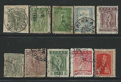 Crete - Early Years Used Stamps Lot Greece
