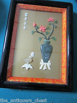 Vintage Chinese Carved Stone/l Jade/coral lackered Wood Frame, flowers and bird