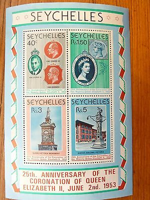 931]  - SEYCHELLES STAMPS - MS 432 - 25th. ANNIV, of QE11 CORONATION 1978