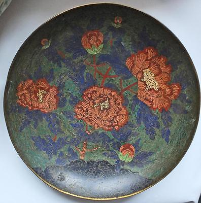 "ANTIQUE CHINESE CLOISONNE CHARGER 36.5cm (14.25"") - INTERESTING EARLY PIECE"