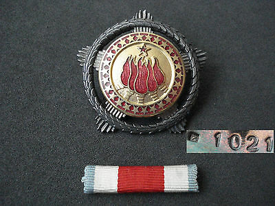 Yugoslavia, Order of Brotherhood and Unity with Golden Wreath, low number