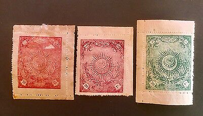 Afghanistan 1920 The 1st Anniversary Of Independence Royal Star A29 39x46mm