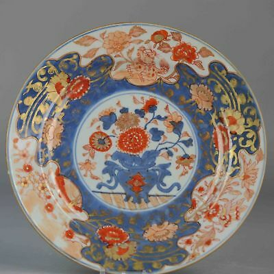 Antique 18C Kangxi Chinese Porcelain Imari Dish Rare Colour Foo Dog & Bird Qing