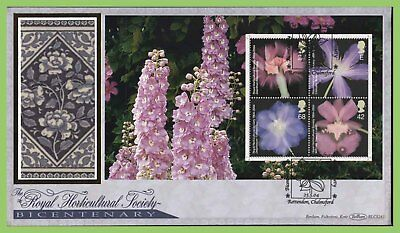 G.B. 2004 RHS booklet pane Benham First Day Cover, Chelmsford