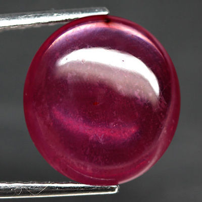 Ruby 5.67CT cabochon oval rouge sang