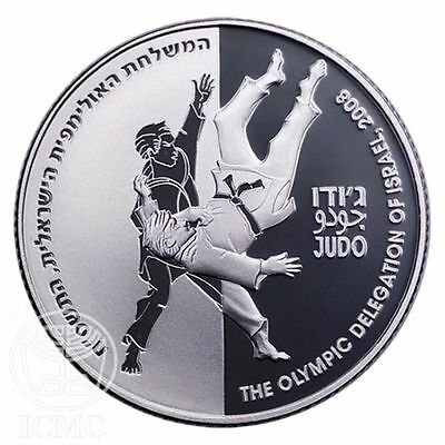 Israel 2007 Judo Silver Prooflike Coin Commemorative Coins Collectible