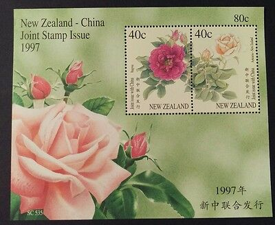 N. Zealand 1997 Joint Issue with China m/s   MUH  c1