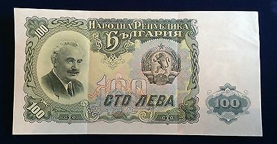 World Paper Money 1951 Bulgarian 100 Cto Neba Banknote