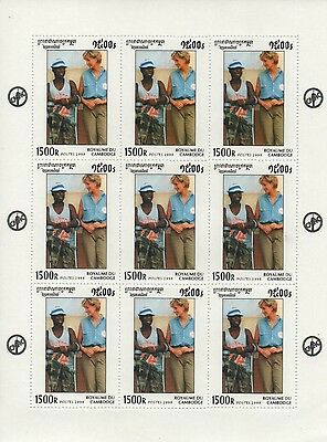Lady Diana Princess Of Wales Cambodia 1998 Mnh Stamp Sheetlet