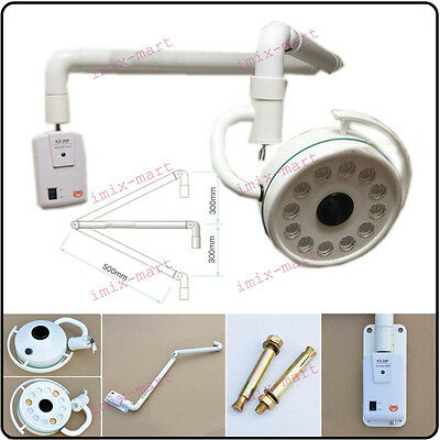 36W Wall Hanging LED Surgical Medical Exam Light Shadowless Lamp Cold Light NEW