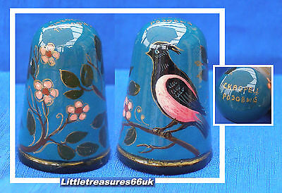 Russian Hand Painted Exotic Bird Thimble...signed