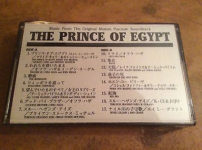 Mariah Carey - The Prince Of Egypt - Japanese Promo Only Cassette Album