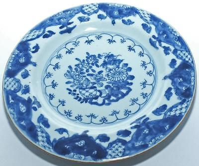 """GOOD MID 18th C BLUE & WHITE CHINESE EXPORT SAUCER DISH PLATE  9"""" (23cm) #44"""