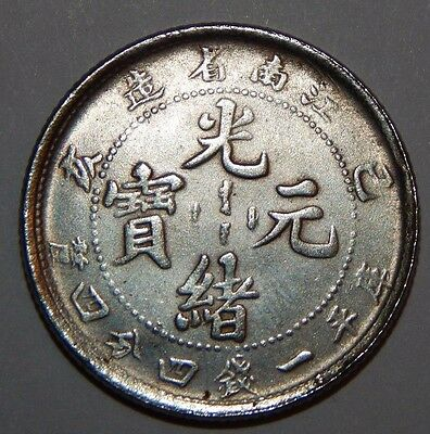 Old China Manchurian Province Coin, 1 Mace 44 Candareens.