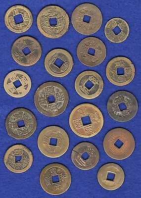 Bulk Lot, Asia, China, Chinese, Cash Coins, 20 Coins (Ref. t0431)