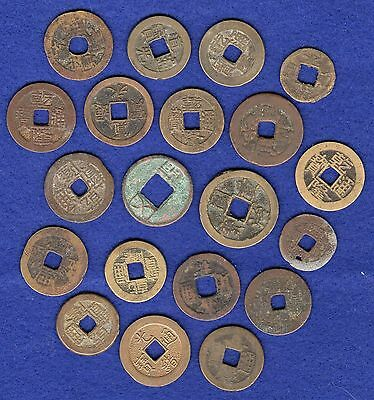 Bulk Lot, Asia, China, Chinese, Cash Coins, 20 Coins (Ref. t0433)