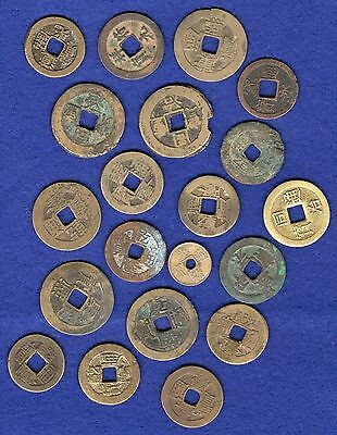 Bulk Lot, Asia, China, Chinese, Cash Coins, 20 Coins (Ref. t0434)