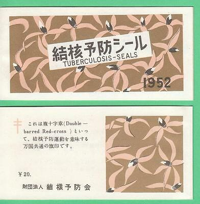 Anti Tubercoulosis Japan - 1952 booklet - 100% Mint