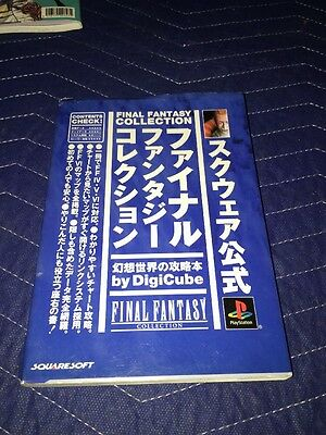 Final Fantasy Collection Japanese Book Manual Digicube Squaresoft