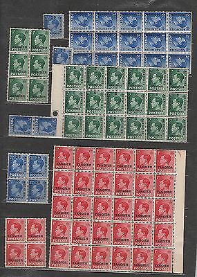 Edward VIII GB STAMPS Over-Print TANGIERS or MOROCCO AGENCIES Blocks REF:QE435