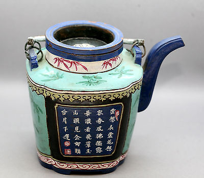 Rare Antique Chinese Hand Painted Enamel Yixing Teapot Signed Authenticity Seal