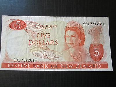 New Zealand Hardie $5 Star note 1977-81