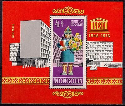 Mongolia 1976 UNESCO Headquarters Girl Books Education Science Culture m/s MNH